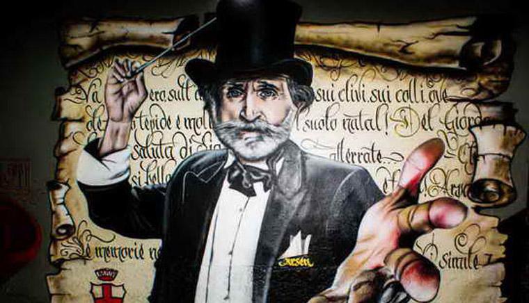 Знакомство с уличным искусством Mилана