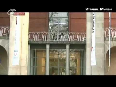 hqdefault - Италия. Милан город мира