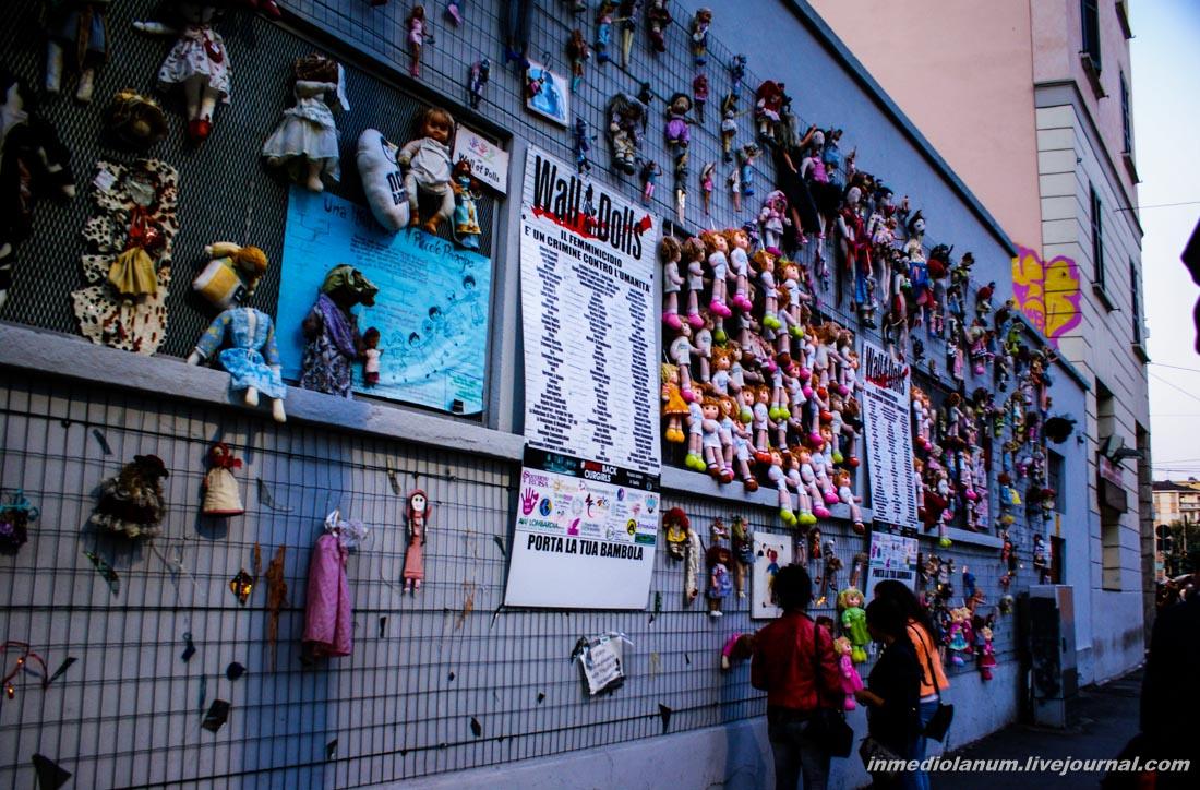 DSC07329 - Знакомство с уличным искусством Mилана