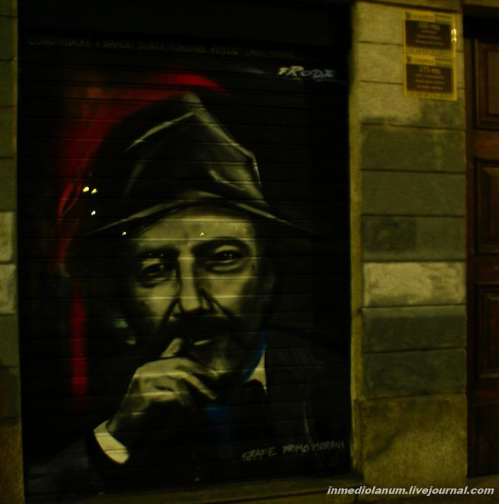 DSC07358 - Знакомство с уличным искусством Mилана