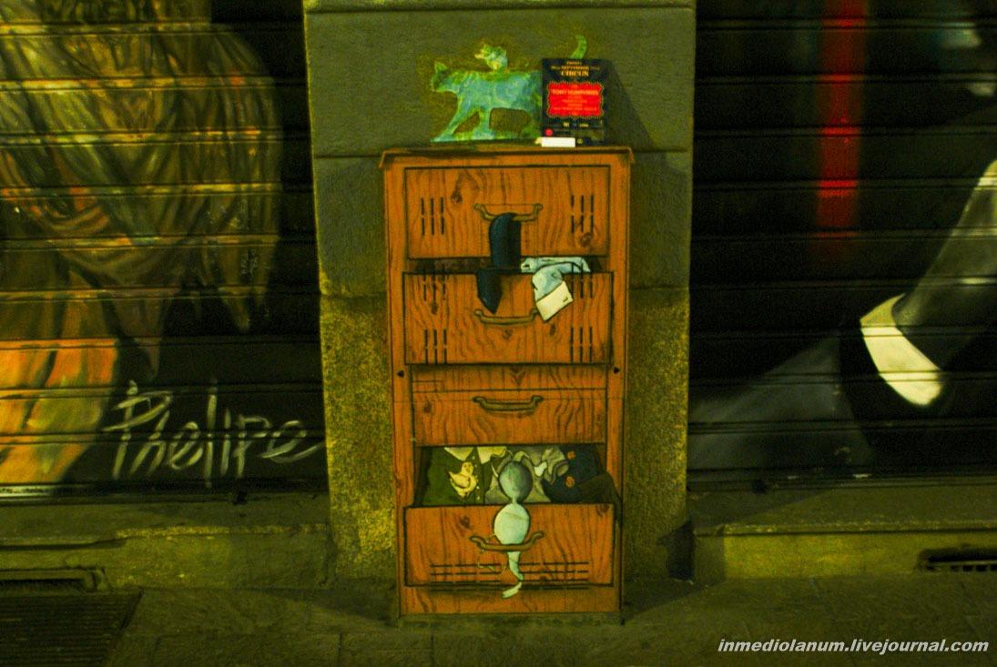 DSC07361 - Знакомство с уличным искусством Mилана