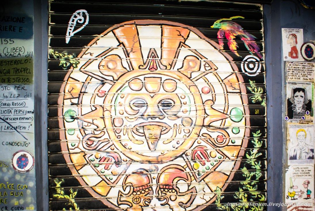 DSC07366 - Знакомство с уличным искусством Mилана