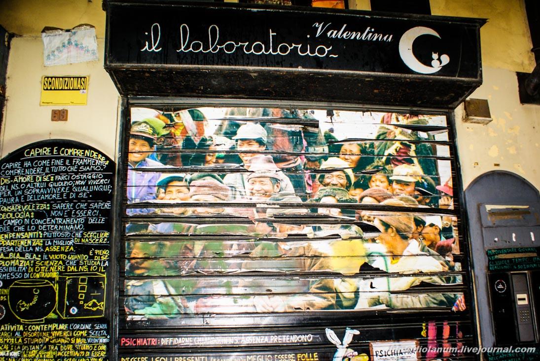 DSC07369 - Знакомство с уличным искусством Mилана