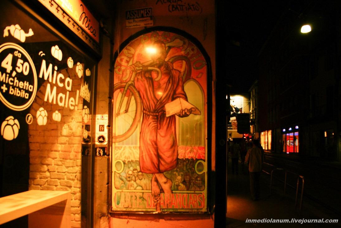 DSC07375 - Знакомство с уличным искусством Mилана