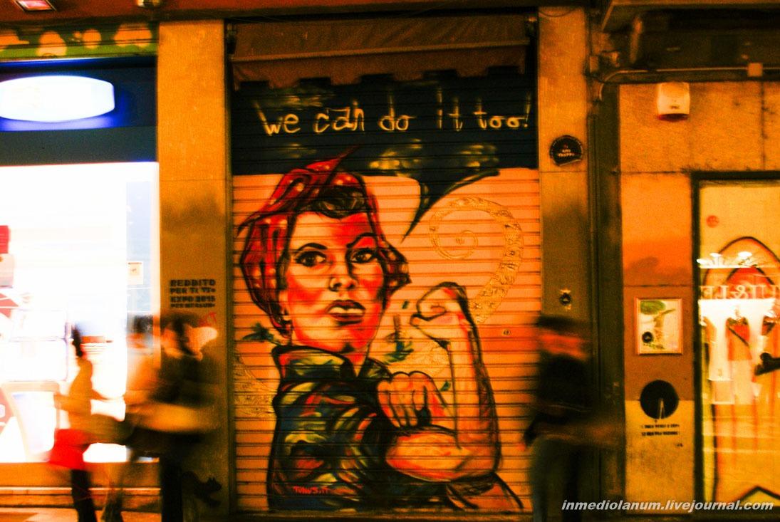 DSC07377 - Знакомство с уличным искусством Mилана