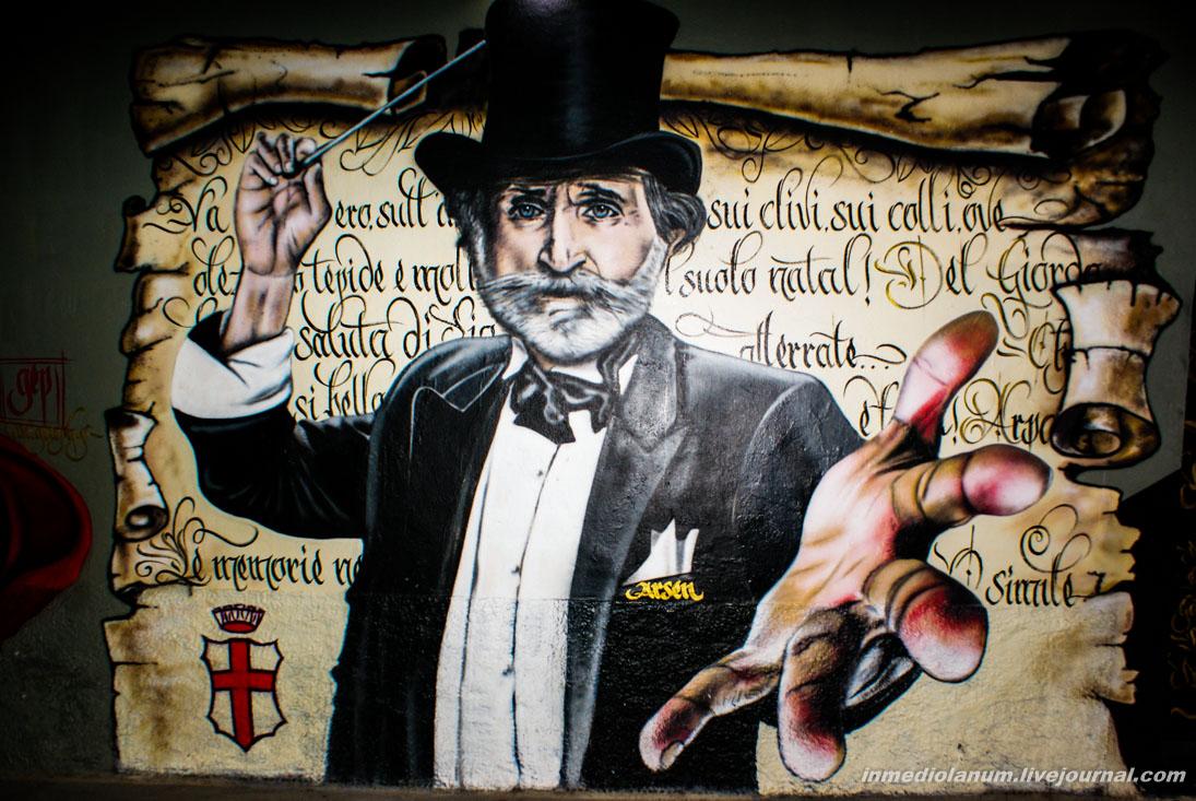 DSC07386 - Знакомство с уличным искусством Mилана