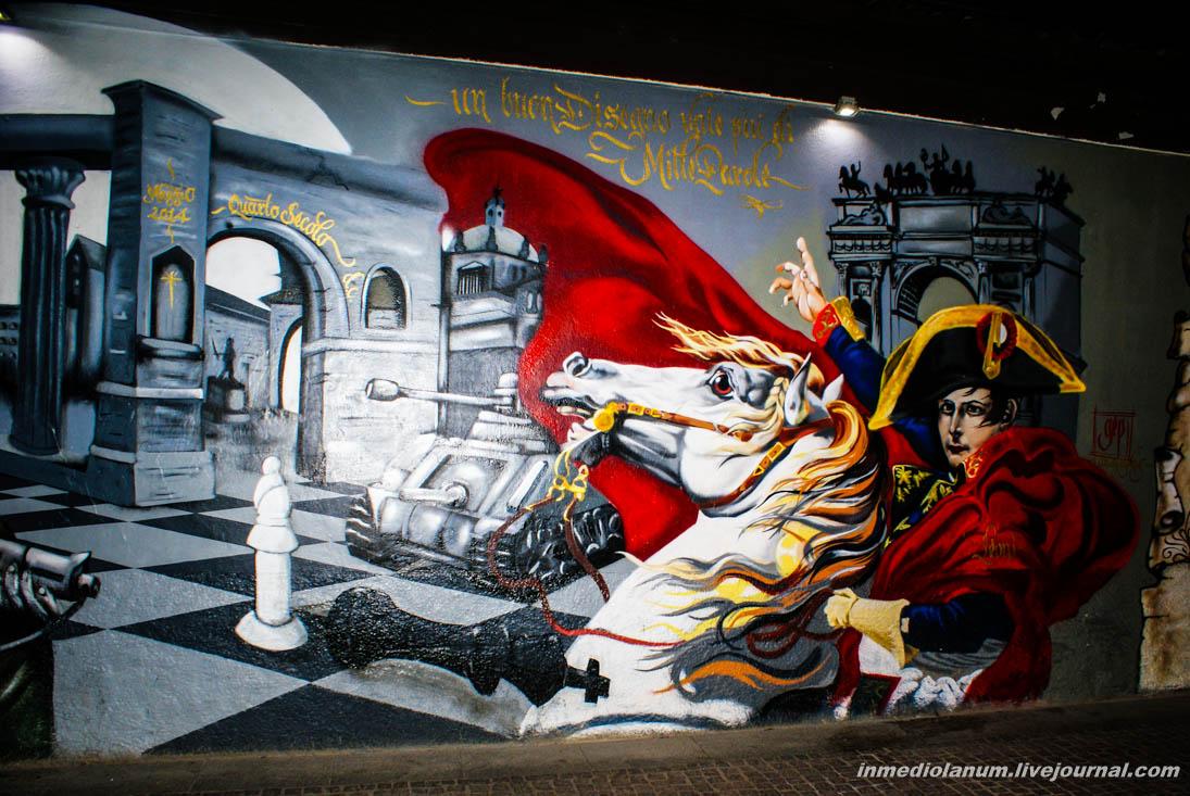 DSC07387 - Знакомство с уличным искусством Mилана