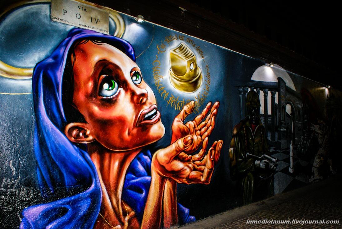 DSC07388 - Знакомство с уличным искусством Mилана
