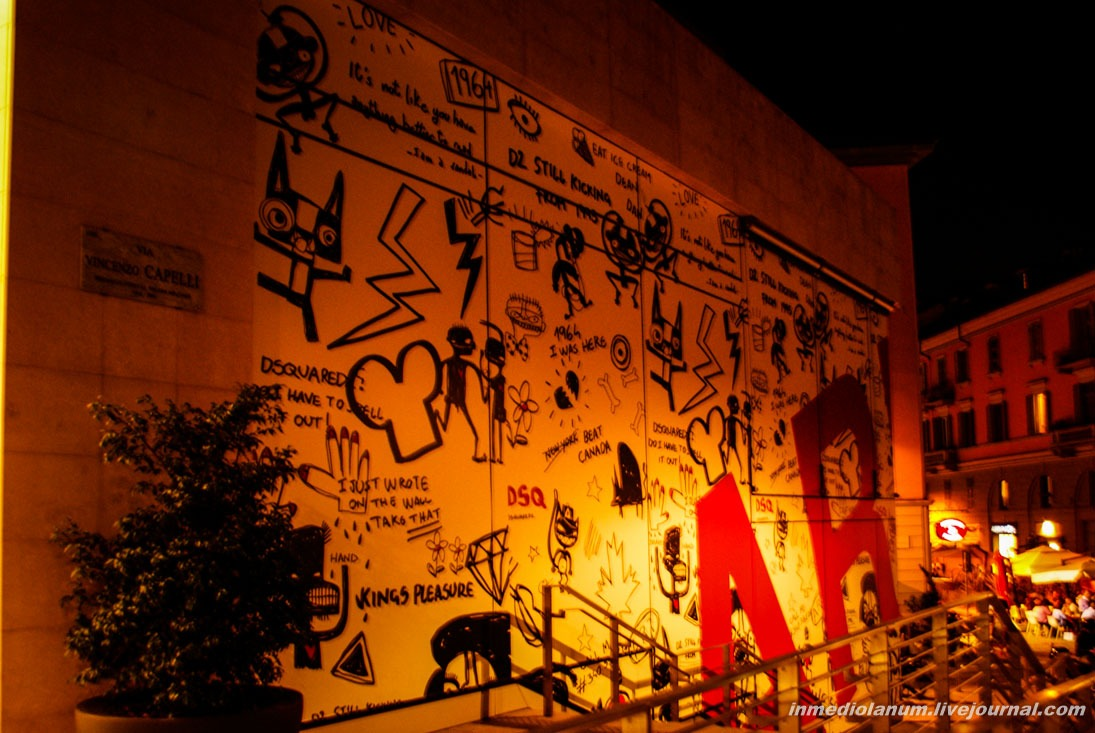 DSC07393 - Знакомство с уличным искусством Mилана