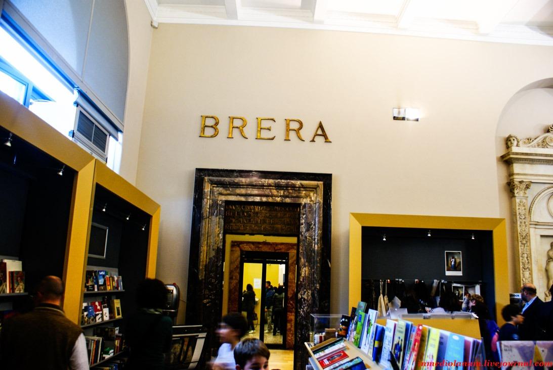 DSC08458 - Брера — самый красивый квартал Милана