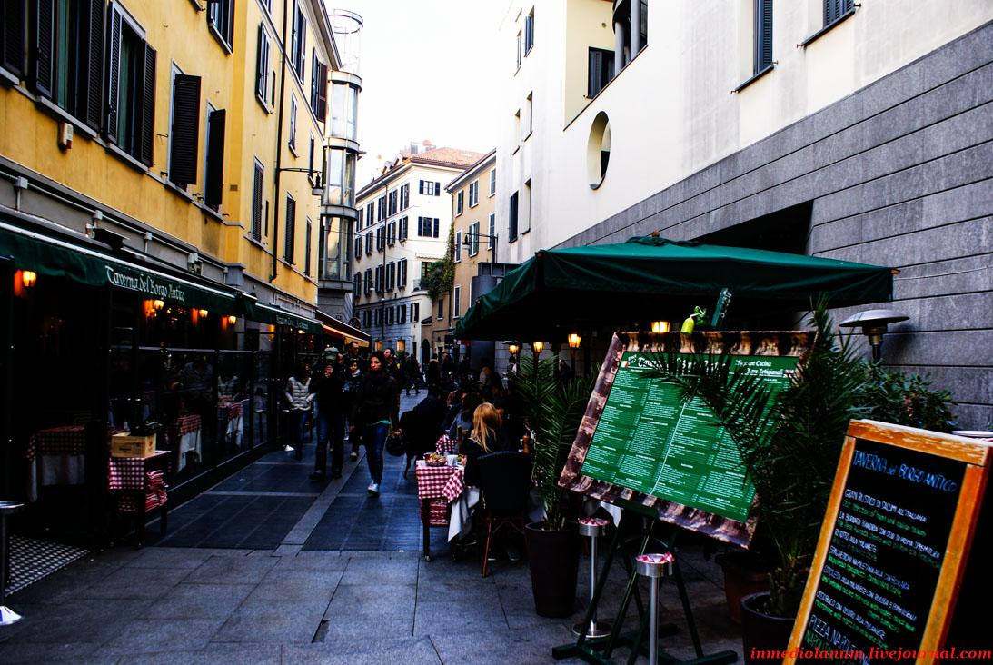 DSC08473 - Брера — самый красивый квартал Милана