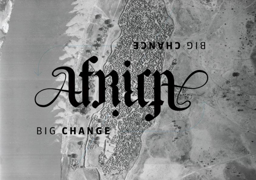 africabigchange - Что посетить в Милане. Неделя 47