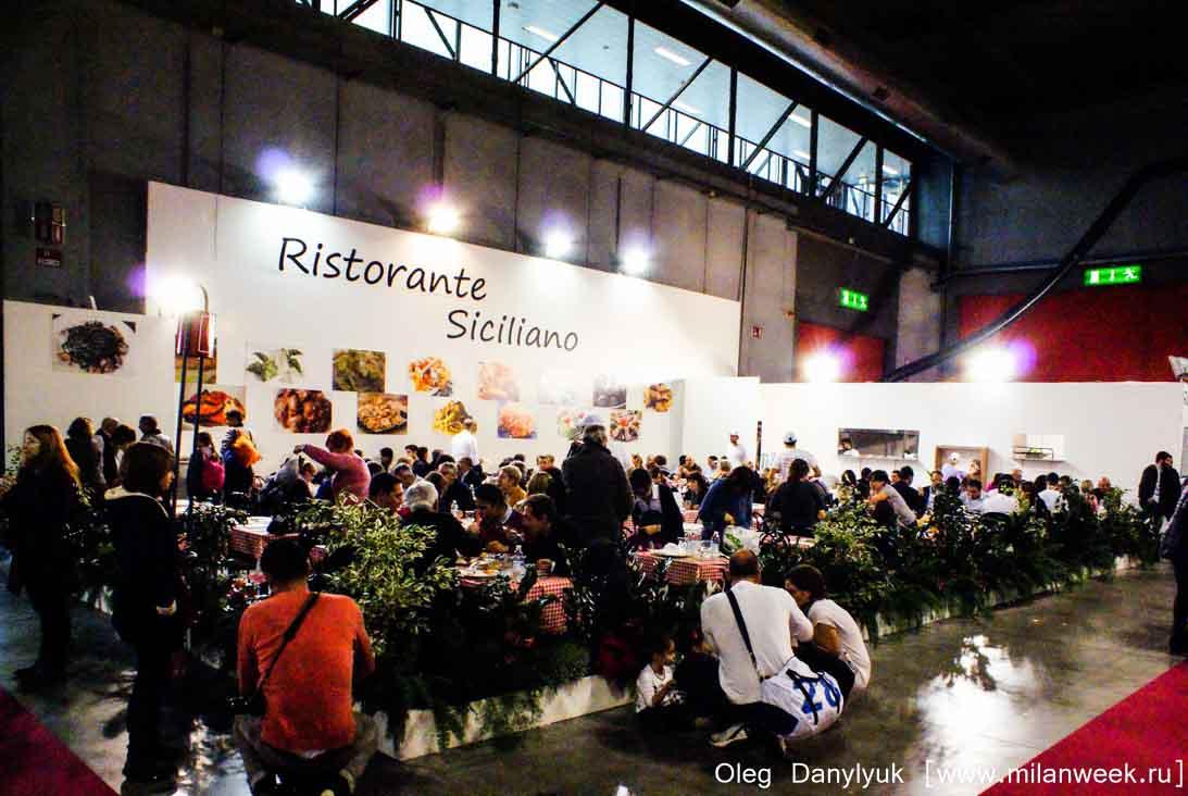 DSC08913 - L'Artigiano in Fiera 2014 - Ярмарка ручной работы в Милане