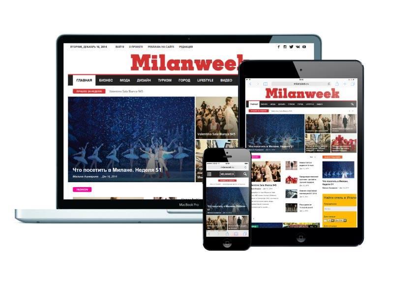 mw apple - Реклама на Milanweek