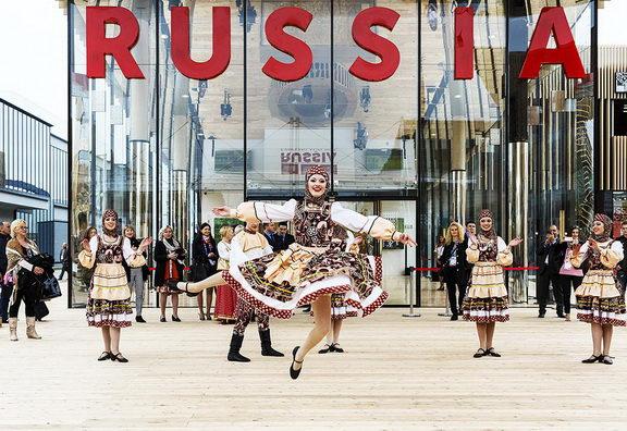 rupa - Открытие павильона России на ЭКСПО 2015 в Милане