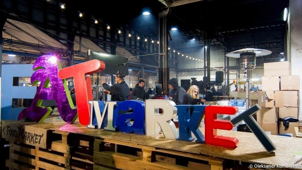 Eat market Mi 1024x576 - Eat Market - первая барахолка еды в Милане
