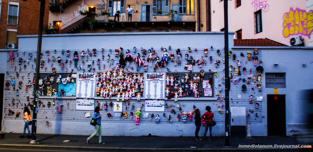 DSC07328 - Знакомство с уличным искусством Mилана