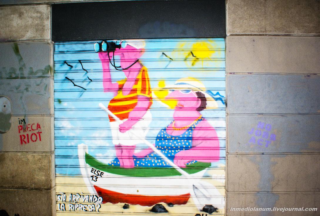 DSC07365 - Знакомство с уличным искусством Mилана