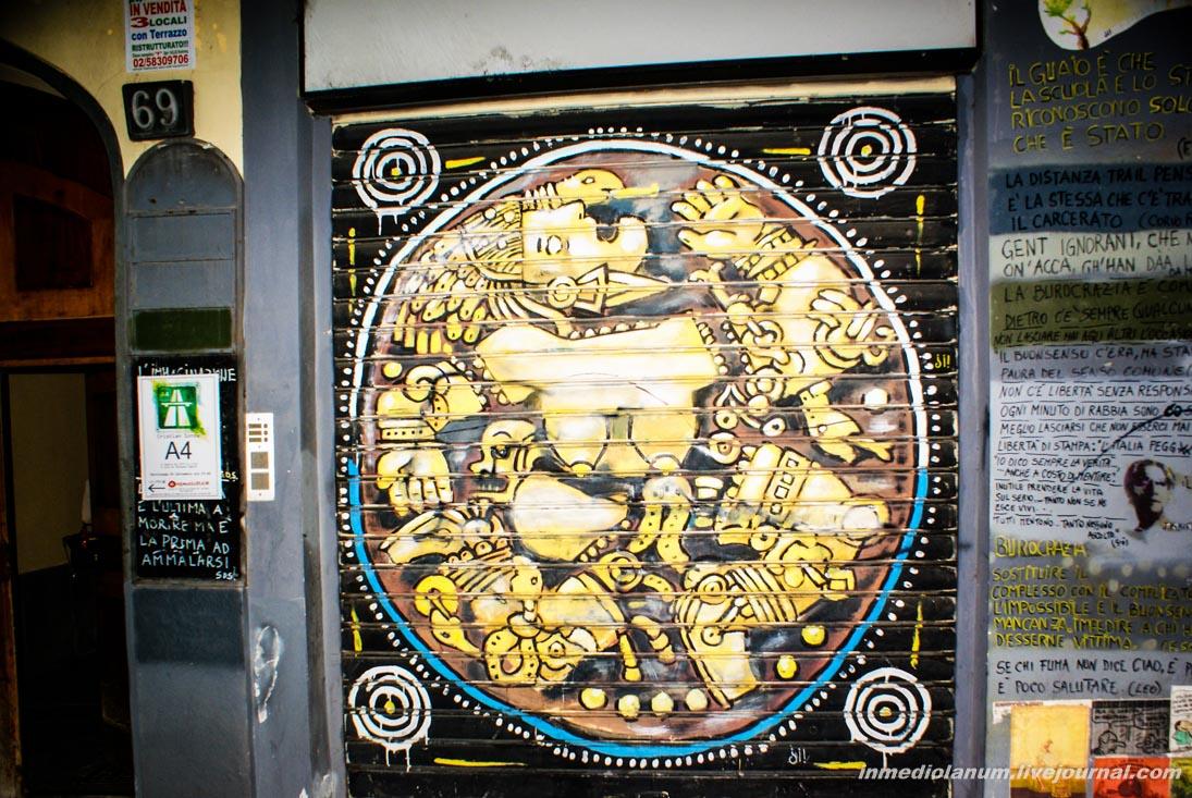 DSC07368 - Знакомство с уличным искусством Mилана