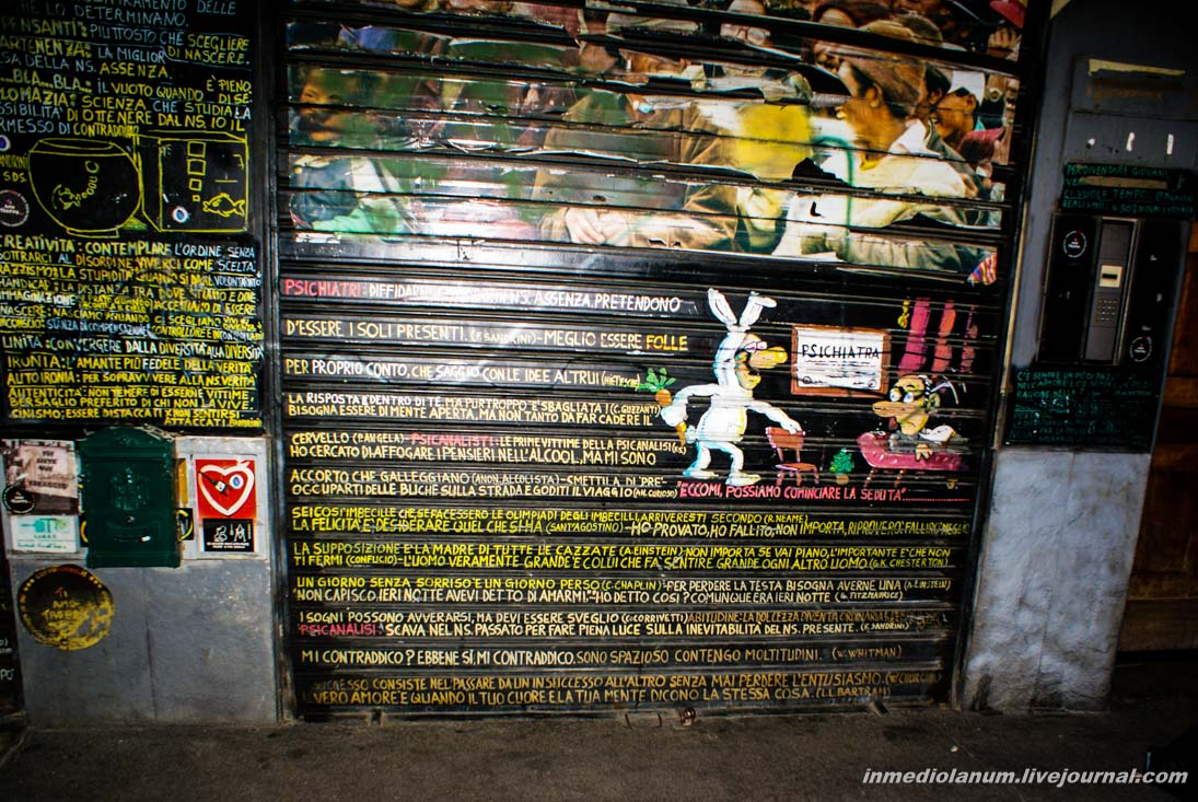 DSC07370 - Знакомство с уличным искусством Mилана