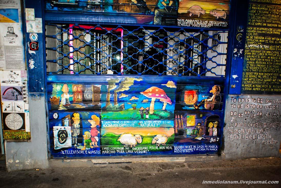 DSC07373 - Знакомство с уличным искусством Mилана