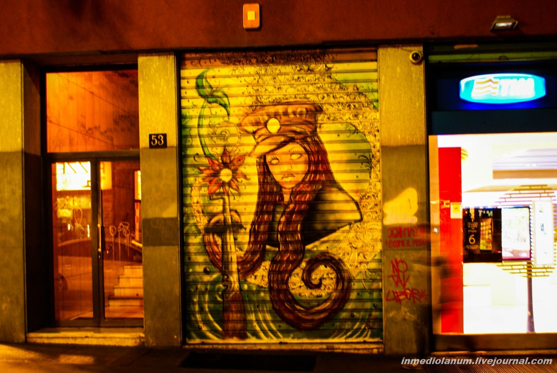DSC07380 - Знакомство с уличным искусством Mилана