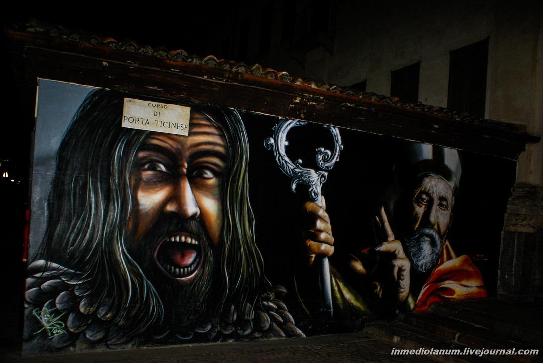 DSC07381 - Знакомство с уличным искусством Mилана