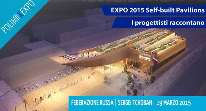expo19marta - Что посмотреть в Милане. Неделя 12