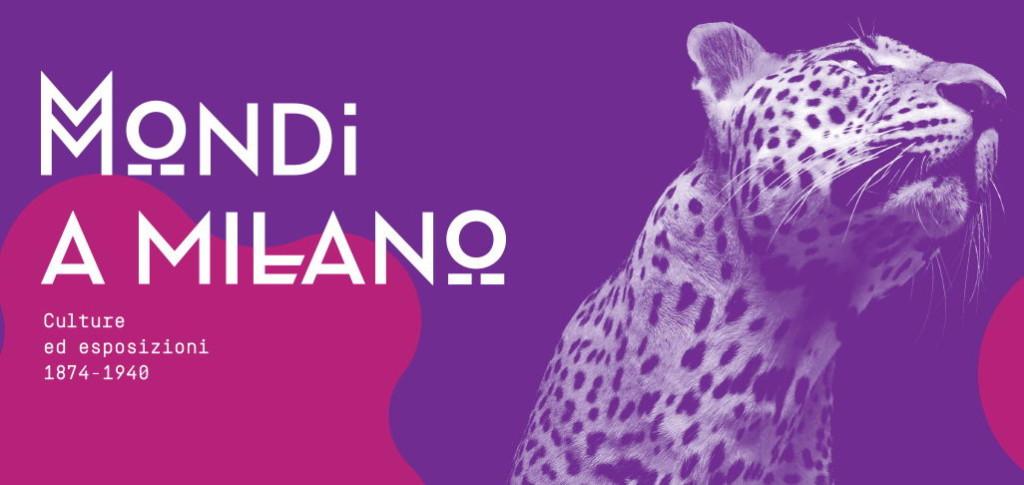 mam20152 1024x485 - Что посмотреть в Милане. Неделя 17
