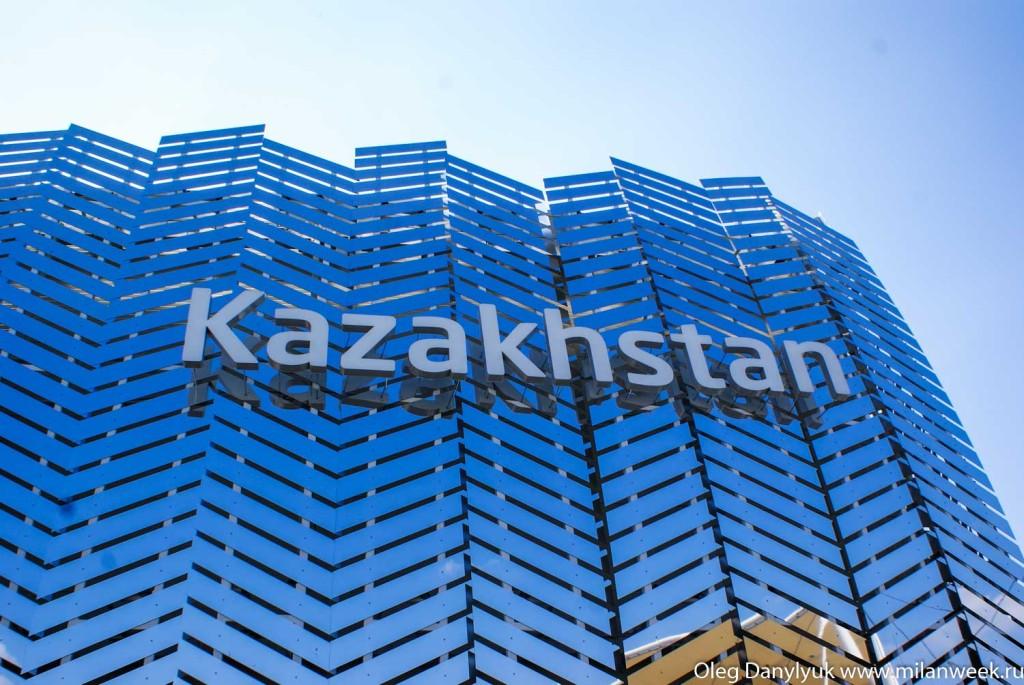 Казахстан Экспо 2015 в Милане