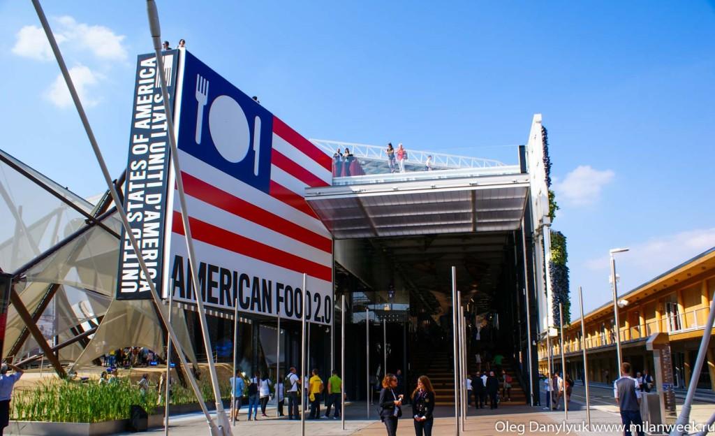 США Экспо 2015 в Милане