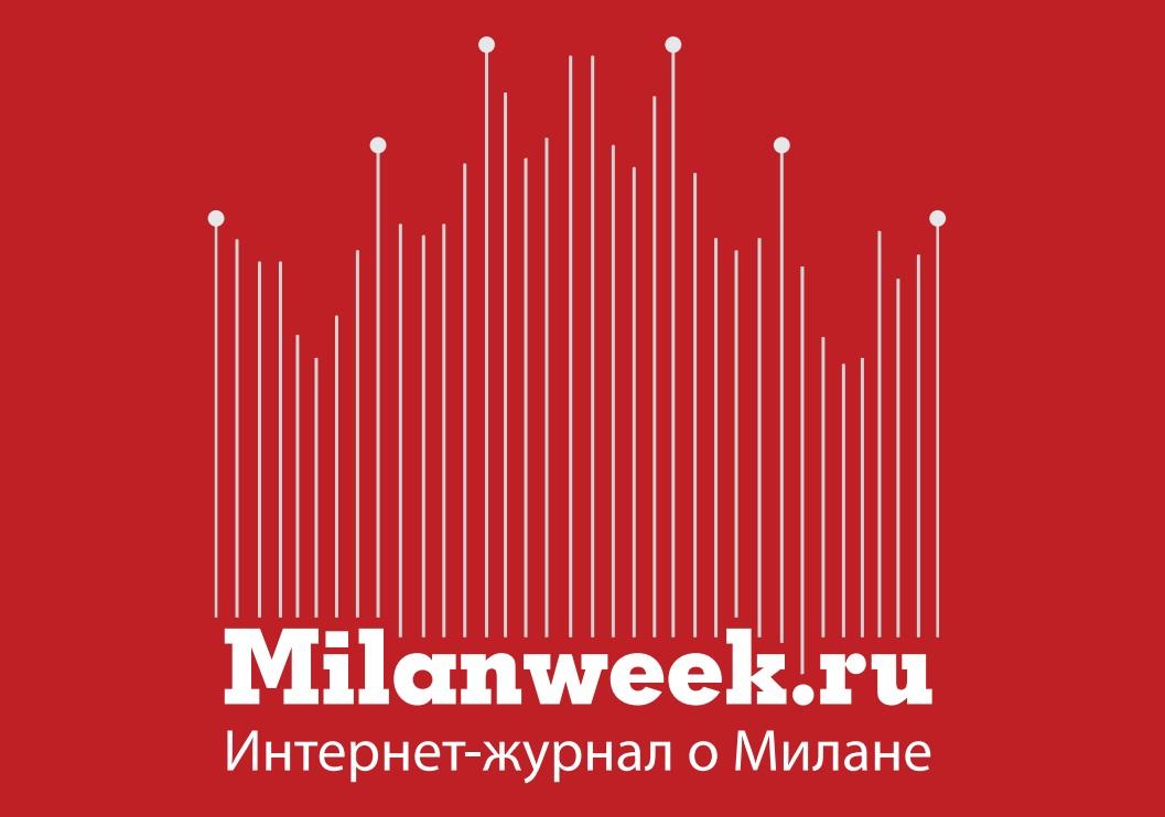 MW - Что посмотреть в Милане. Неделя 39