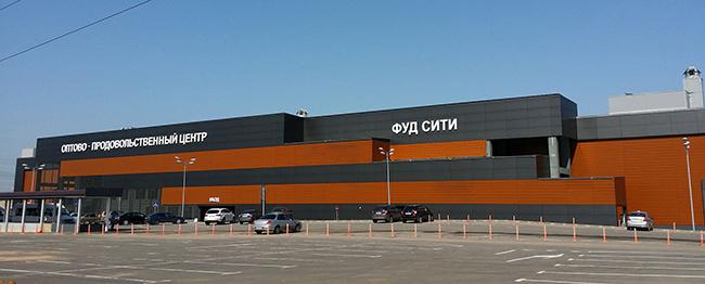 .jpg - Визит мэра Москвы и деловой форум завершились с успехом