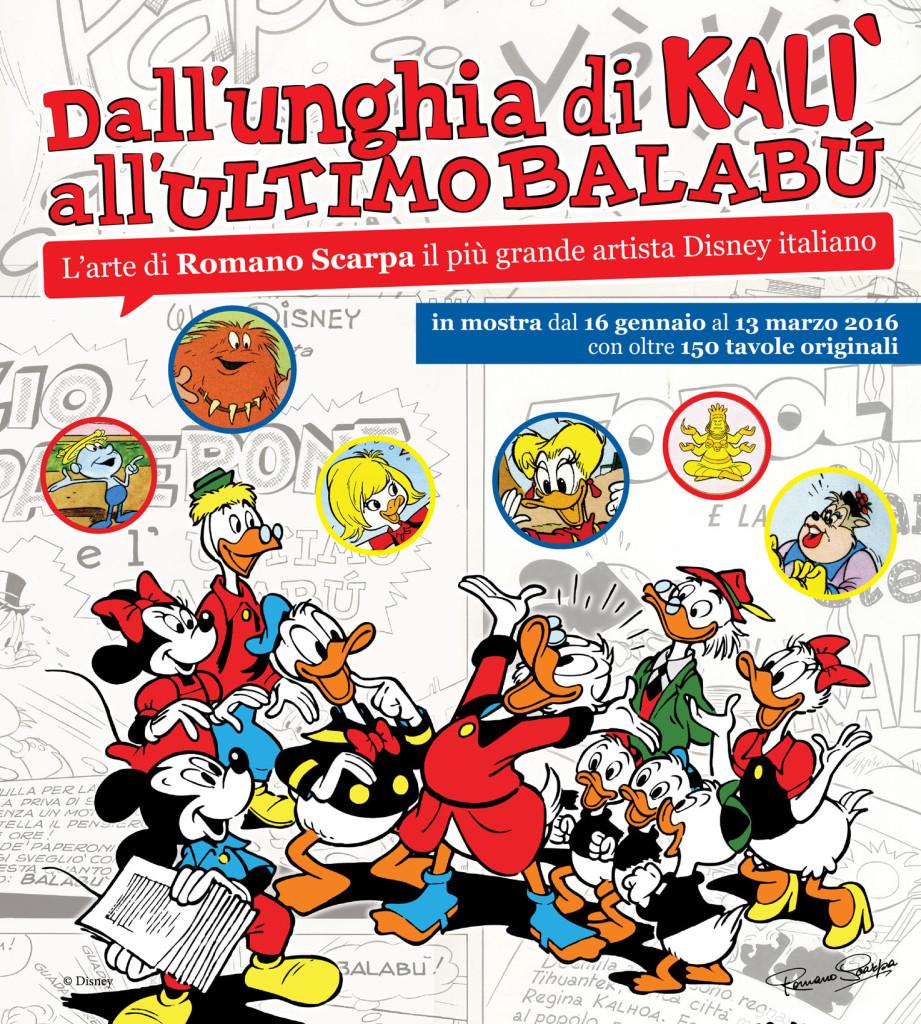 комиксы в Милане