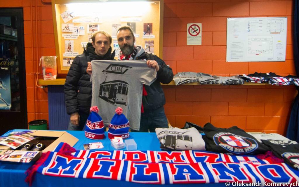 Хоккей в Милане. Milano 6 - Pergine 4