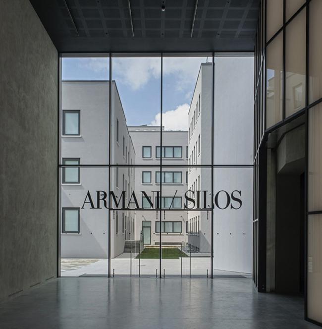 музей Armani/Silos