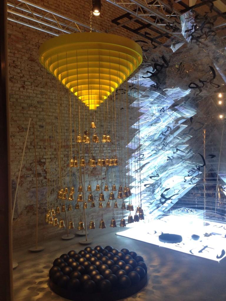 Медитативное пространство XXI Выставка Trienalla Design